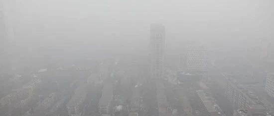 预警!污染天气再次来袭,如何防范看这里......