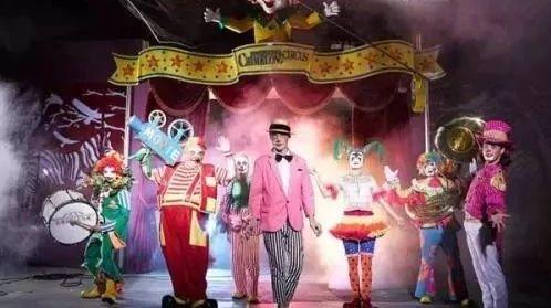 活动预告|我们都欠童年一张马戏团门票!
