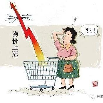 事�P你的�X袋子,速看高��h最新生活必需品零售�r格!
