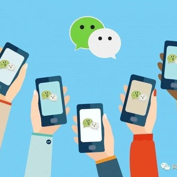 提醒高阳人,微信推出新功能,输入对方手机号就能转账!