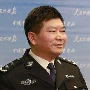 任免通报!这位金寨籍厅级干部被任命为安徽一警察学校一把手!