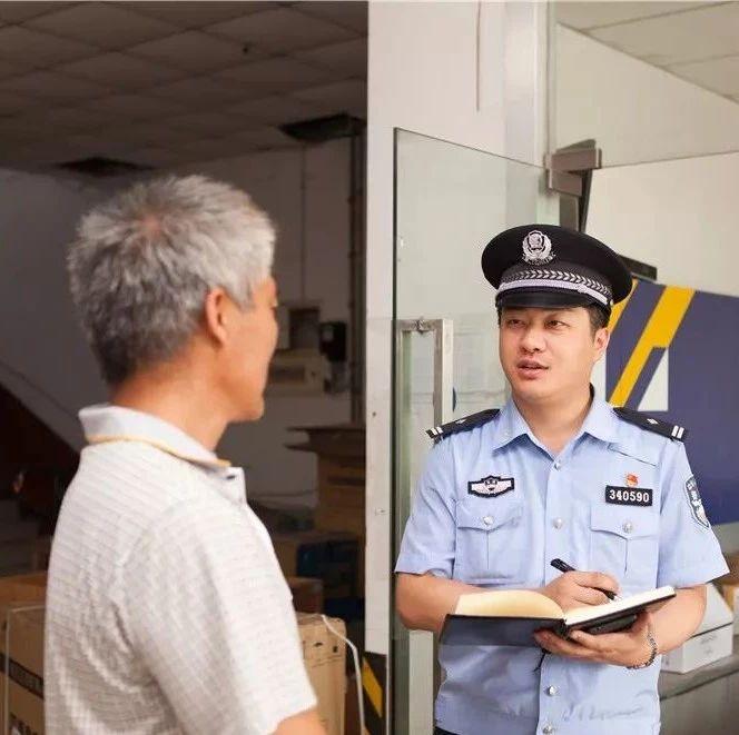 请给咱们滨海的窦兴海警官投上宝贵的一票!