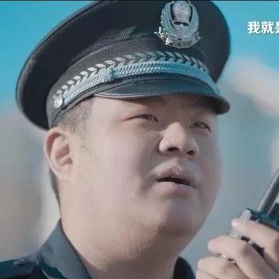 �芹筝x:我就是一名追逐�粝氲娜嗣窬�察