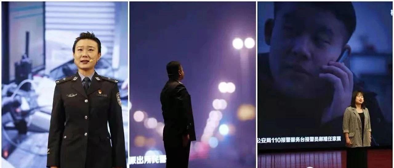 """天津市公安局""""向群��R�笞�人民�M意""""――110故事�v述��在新�^�e行"""