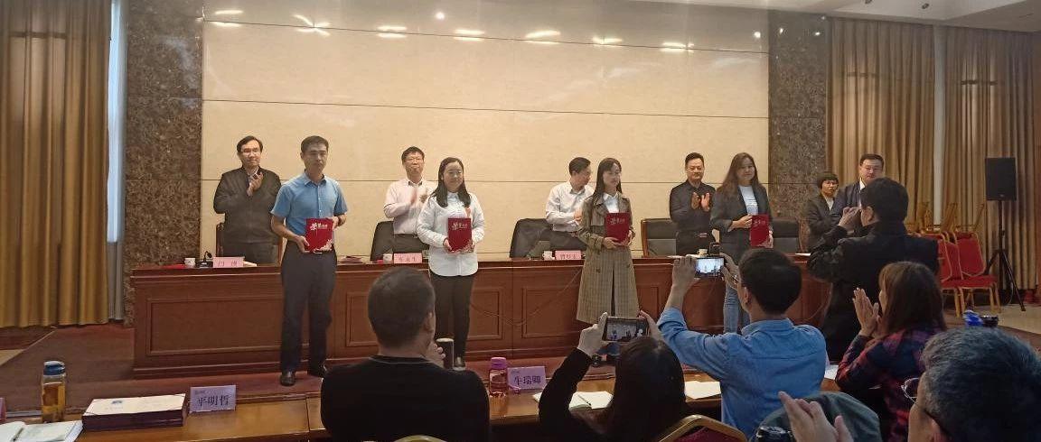 放�w青春追逐�粝搿�―�铌�市2019年秋季�W期中青年干部培�班�A�M�Y�I!