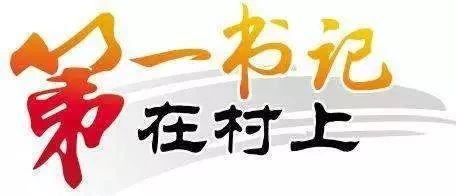 �Y�第一���--�v仙下�l�y石村第一���肖南斗