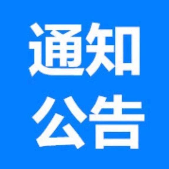 ��城高考�W生看�^�恚�湖北高招一本投�n�出�t!武大最高626,�A科632!