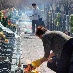 清明扫墓注意了!这种祭祀用品被禁用,违者最高罚5万!