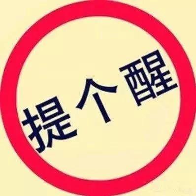 """注意!济宁这个""""新东方""""是""""山寨""""的"""