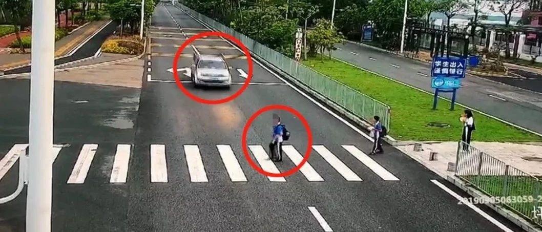 心痛!深圳初一男生斑马线上被车撞飞身亡