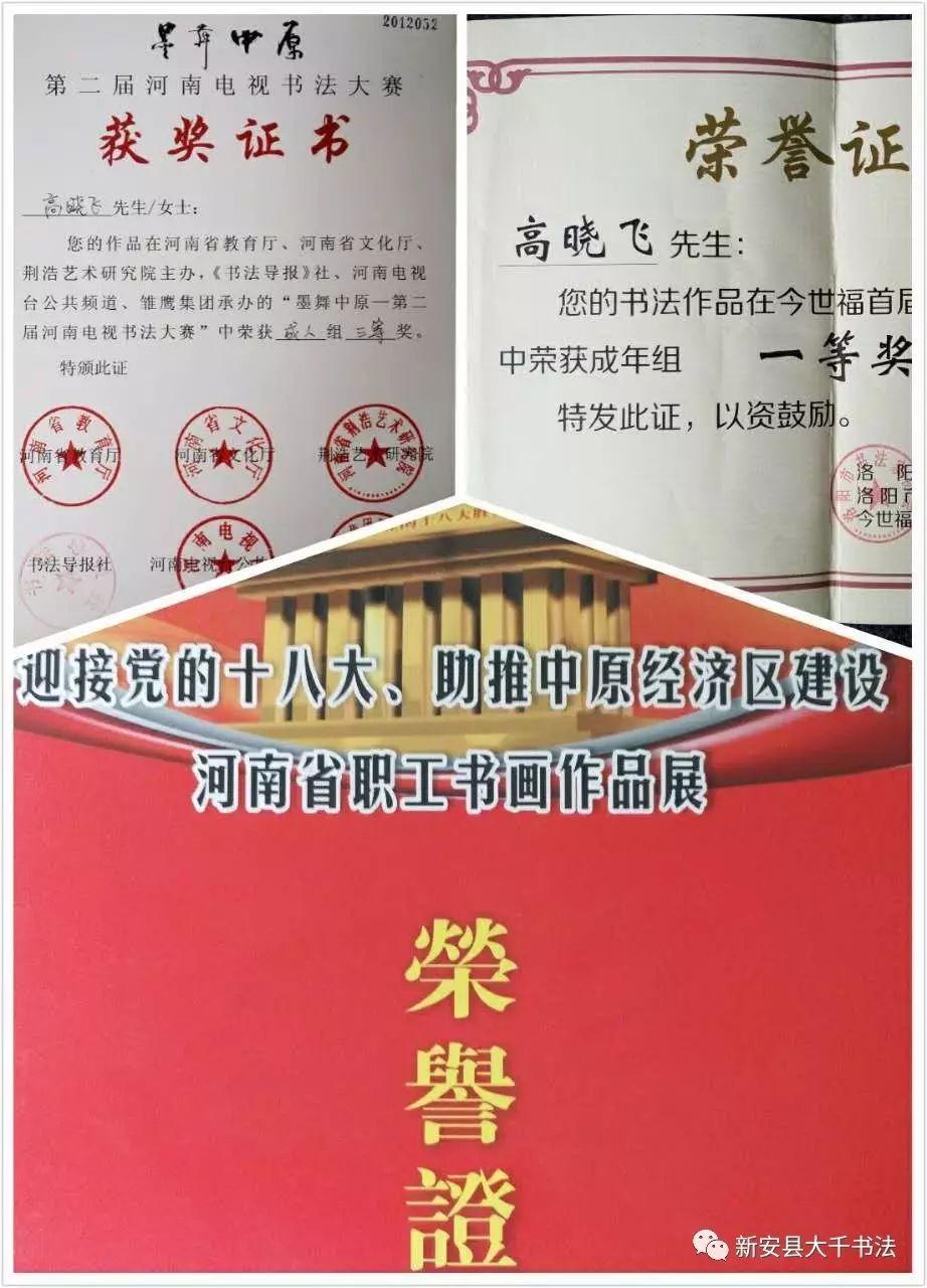 """大千书法教育七周年巨惠暑期""""0元""""学诗词课程正在火热报名中......"""