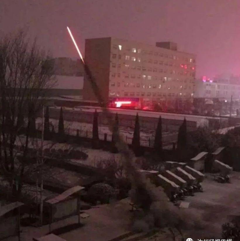 汝州发射18枚火箭弹!人工增雪!这雪有毒?权威回应...
