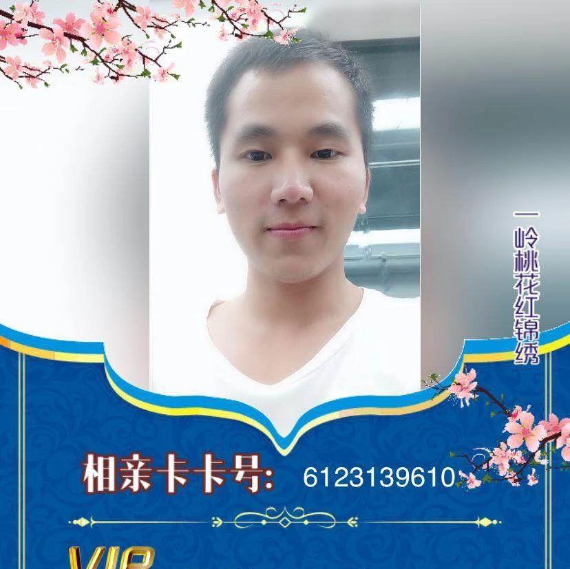 【微相亲】90年性格直爽的永新文竹帅哥在深圳,愿与你组建温馨家庭