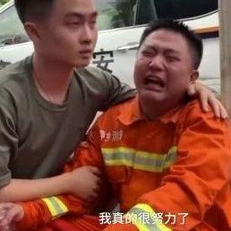 """""""我真的努力了!""""以为还有人没救出,21岁的他失声痛哭"""