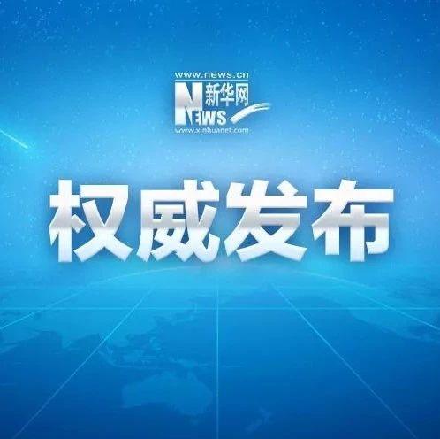 """""""全国百强中学""""等榜单发布?教育部表态了!"""