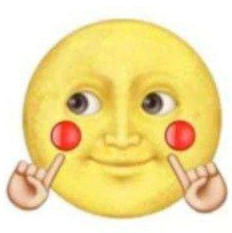 """今年中秋月亮""""瘦""""了!网友评论过于真实……辛集人看过来!"""