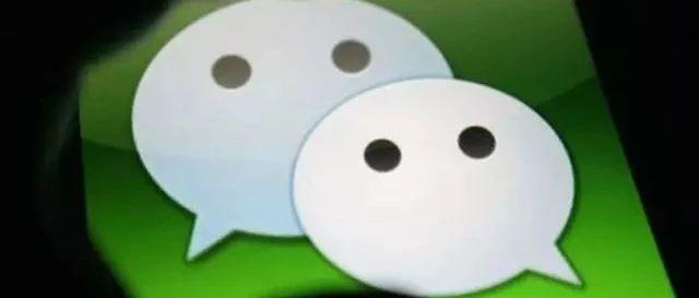 微信发布三月朋友圈谣言榜单!快来看看彭水的你中招了吗?