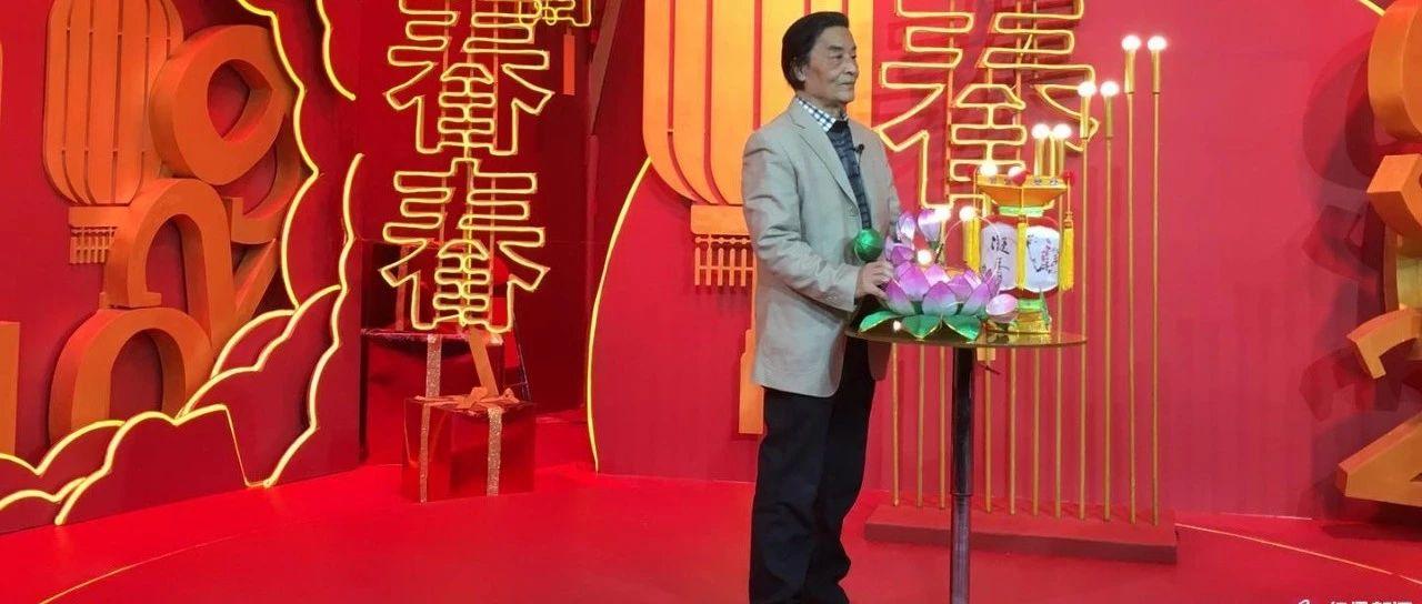 骄傲!自贡75岁非遗传承人将登央视元宵晚会,现场教画彩灯