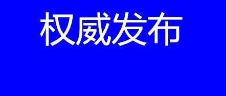 �L�d�h2019年合法民�k培��C��名��