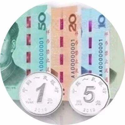"""新版人民币细节揭秘:5角硬币由黄变白р肆�OⅣナ,更多纸币""""亮晶晶"""""""