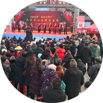 """好嗨呦!2020""""县衙古街杯""""内乡第七届网络春晚圆满落幕!"""
