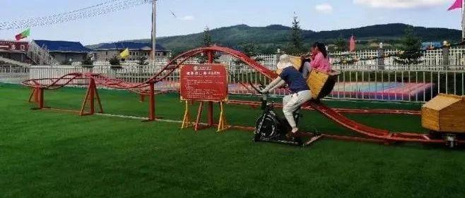 """【天呐】网红""""坑爹""""过山车来内乡了,要命的是免费玩!!!"""
