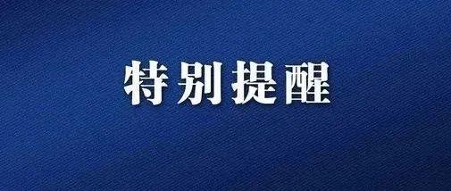 安泰・荣盛公馆购房98折~