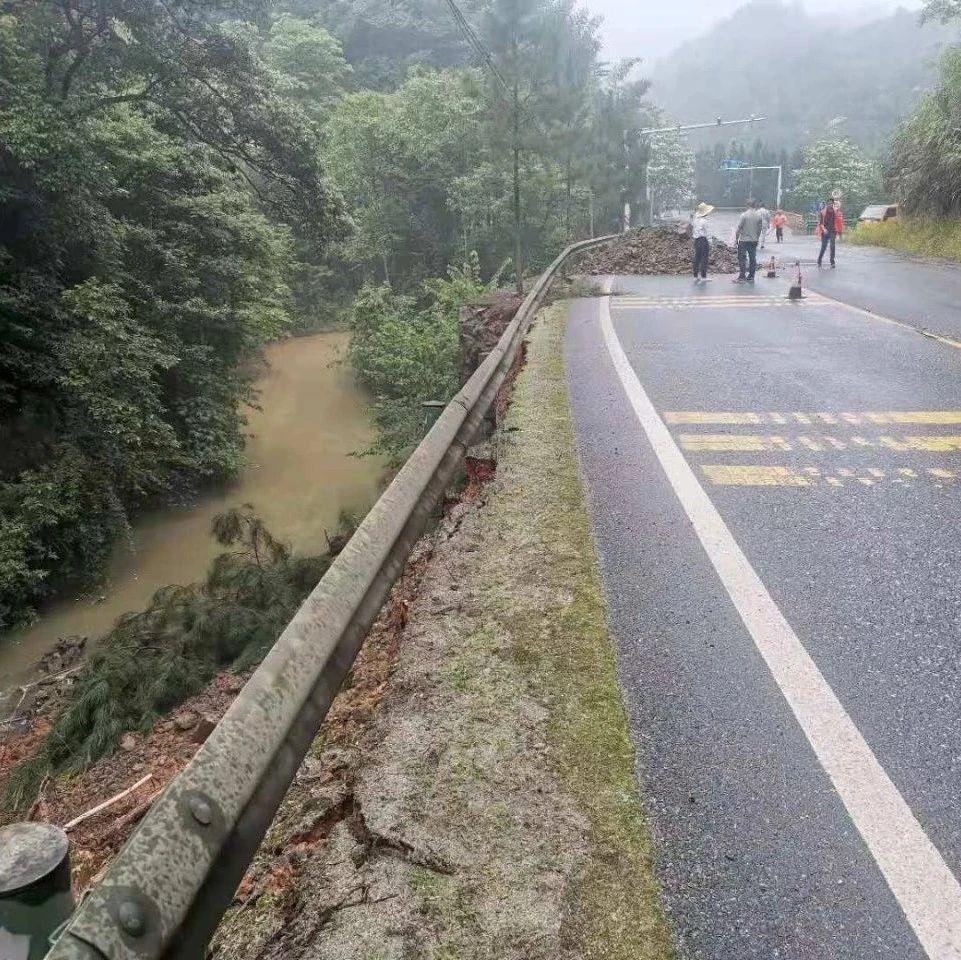 【提醒】扩散!受强降雨影响,吉安S223省道这里塌方,小心驾驶