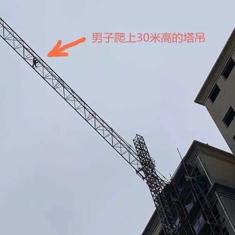 赣州一男子索要工钱未果,攀爬塔吊,结果......