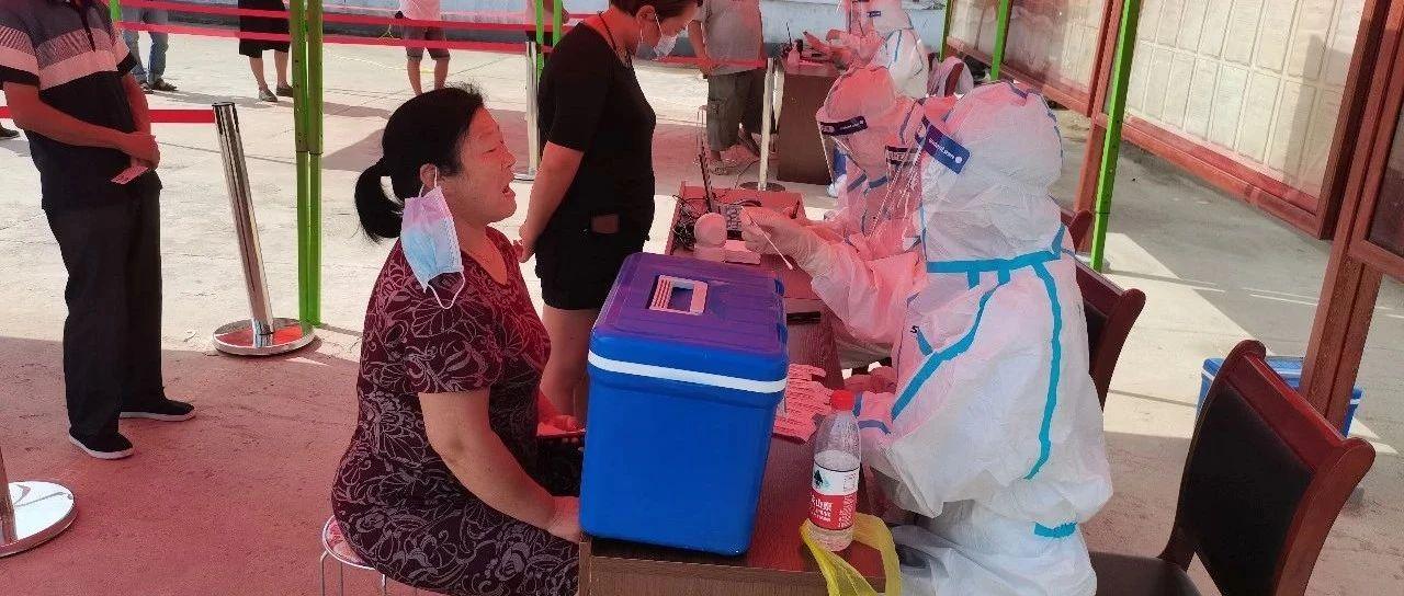 龙家圈街道社区卫生服务中心联合多部门开展市外输入新冠肺炎疫情应急处置演练
