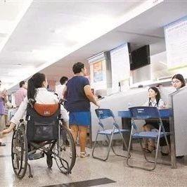 东营要开展残疾人就业安置工作了,转给有需要的人