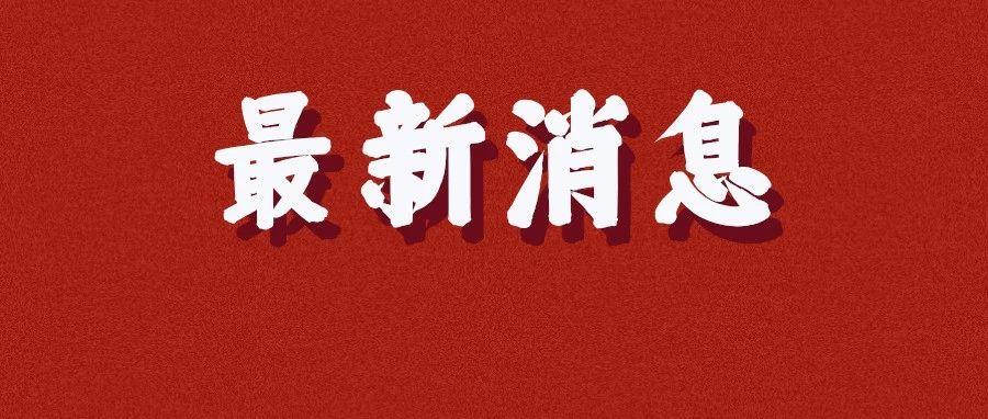 全县唯一!广饶这个村拟入首批省级名单!是你村吗?