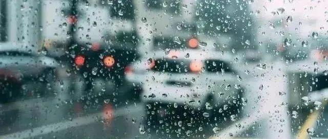 最新雨情!广饶这里降水量全省最大,接下来......