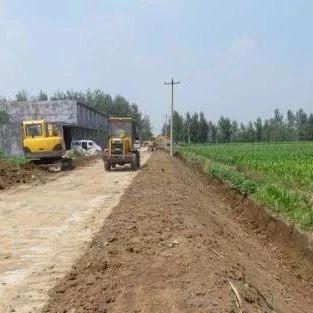 �V��@�l�l村公路�⒂�2020年修建完成!