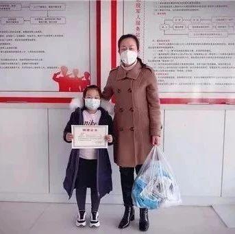 赞!广饶8岁女孩拿压岁钱捐出450个口罩!