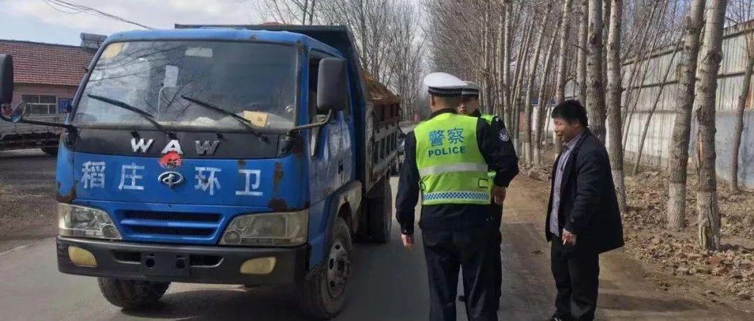 速来围观!2018世界投注网最新一批交通违法车辆大曝光!