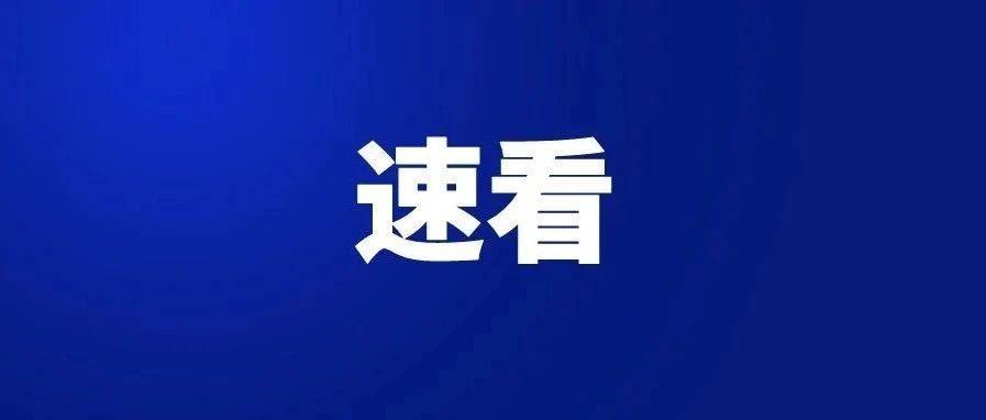"""私占停车位、消防通道售卖水果!网友曝料的广饶这家""""霸道""""超市后续......"""