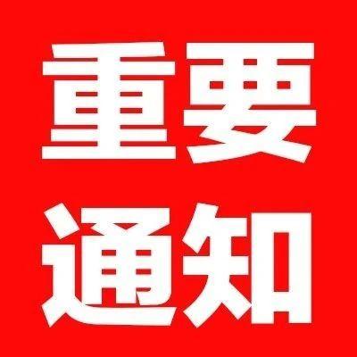广饶市场监督管理局公开招聘劳务派遣人员2名!