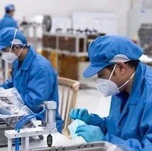 东营5家企业生产口罩!每天生产口罩12000只!
