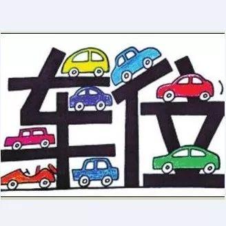 【城事】停车位,停车位,又是停车位,瀚海明珠小区惹争议!