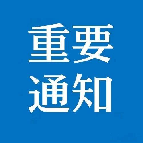 【城事】吉林省交警总队曝光交通违法未处理车辆,白城这些车辆上榜!看看有你吗