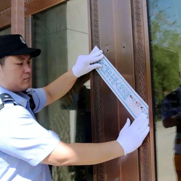 【城事】白城房产爆出大事件!城尚成小区售楼处被查封