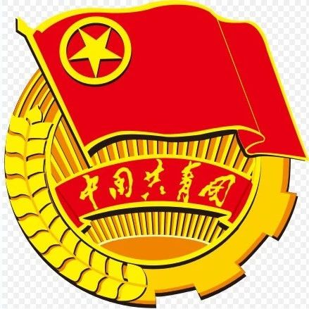 【城事】祝贺!吉林省12人和10个组织获得共青团中央表彰!