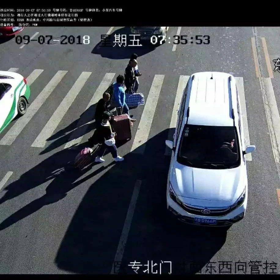【城事】白城司机注意!这些地方被确定为礼让斑马线示范路口,不让行将会罚款扣分!