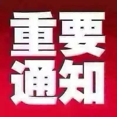 """【城事】新版""""�{考新�""""���施!10月1日后考�{照更�y了,白城人快看~"""