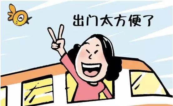 """【城事】好消息,老城改造""""通车季"""",5条线路相继完工!"""