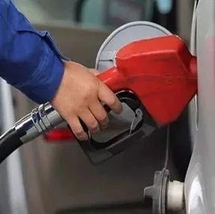 【城事】油价将有大变动!白城所有司机注意,有件事你千万别去做…