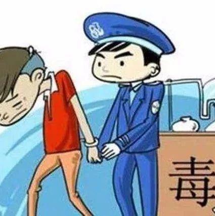 【城事】白城�z察:成功抗�V一起特大�毒案件