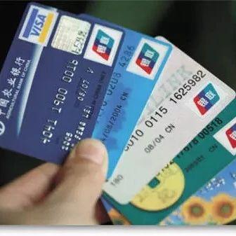 【提醒】白城人,快把银行卡拿出来看看!如果有这两个字,钱就危险了!