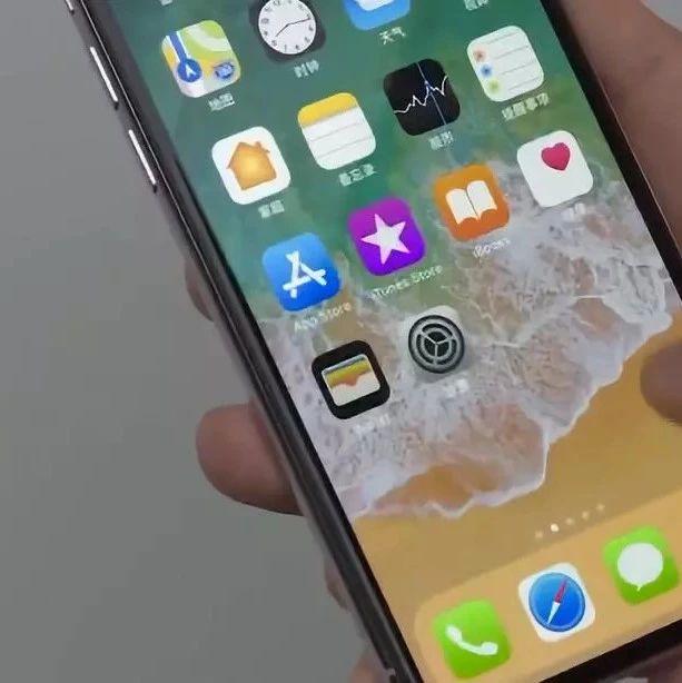 【提醒】白城一女子研究了一夜iPhoneXS,发现一个可怕的秘密!